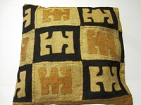 African Kuba Cloth Pillow Cover A2463
