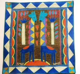 100% Hand-Embroidered Shangaan Cushion Cover  #3325