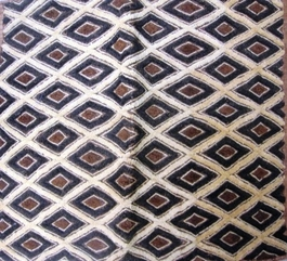 African Kuba Shoowa Textile Strip #011