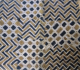 African Kuba Shoowa Textile Strip #010