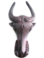 Tribal Banso Buffalo Mask